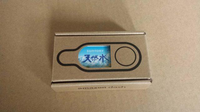 ダッシュボタンの容器の写真