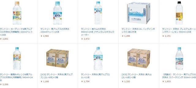 天然水ダッシュボタンで買える商品一覧