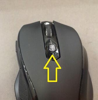 ワイヤレスマウスCPIボタンの写真