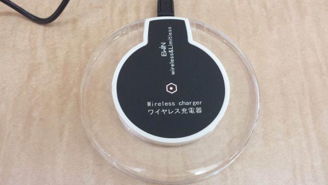 ワイヤレス充電器本体の写真