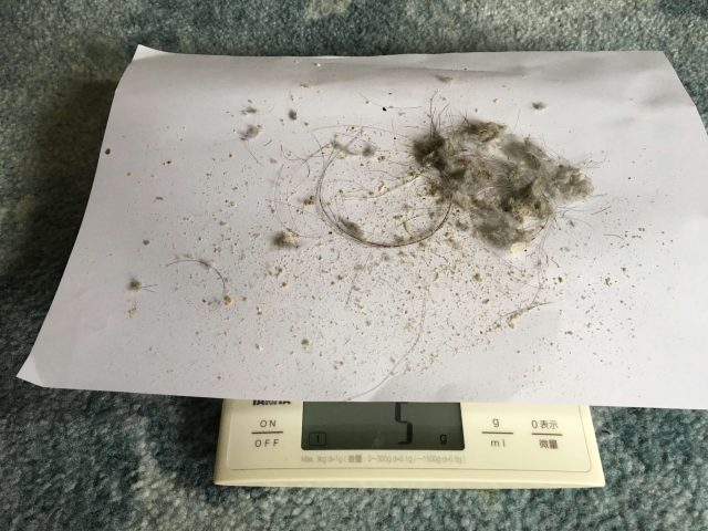 日立1回目のゴミの重さの写真