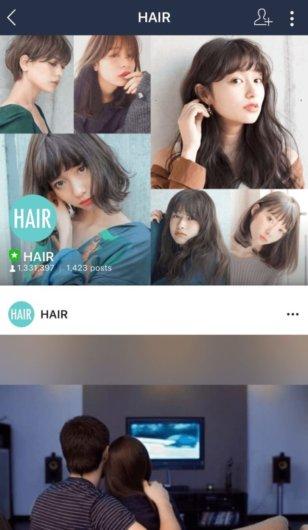HAIR公式の画像