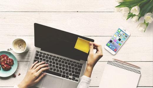 簡単にiPhoneの電話帳バックアップを取る方法 画像で楽々3つの方法