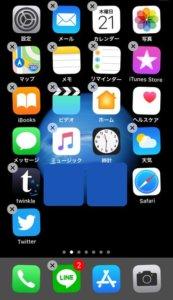 アプリ長押し