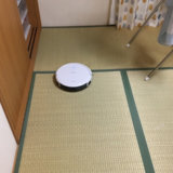 畳を掃除するロボット掃除機