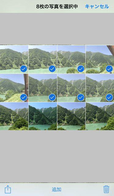 amazonドライブ写真選択画面