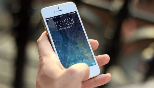 「iPhoneの空き容量が残りわずかです」を簡単に解決する方法