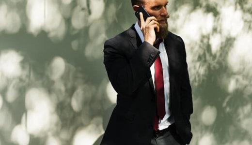 043-213-2071は至急折り返しを!イオンカードからの電話だぞ!!