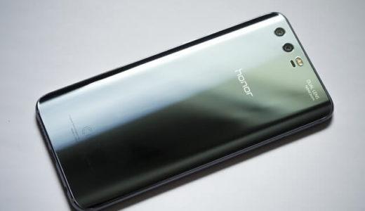 【Huawei使ってるんですけど?】Googleサポート中止で返品できるの?