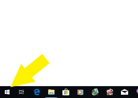 パソコンのWindowsボタン