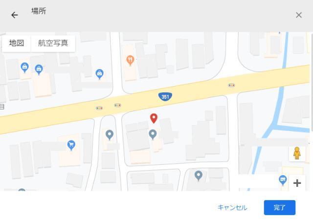 グーグルマップのピン移動画面