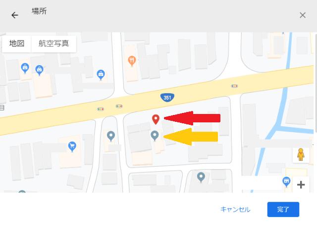 グーグルマップの移動させたピン
