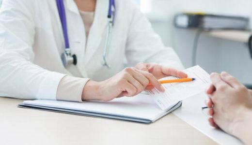 【1分でわかる】コロナウイルスの検査をする方法と3つの条件